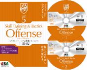 JBA公式テキスト Vol.5 スキルトレーニング・オフェンス[上級編]