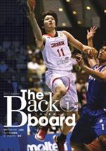 JBA公認コーチ限定 電子ジャーナル The Backboard Vol.1